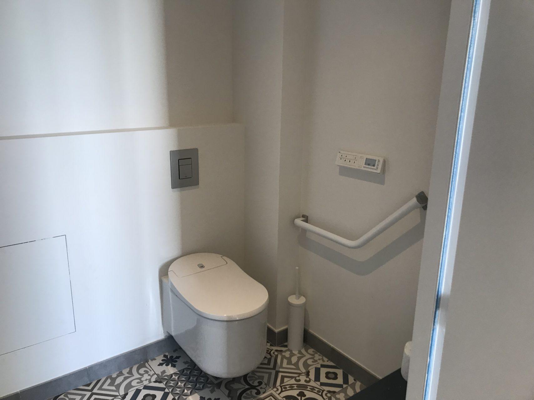 Toilette Japonnais avec télécommande
